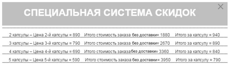 kosmetika-jeunesse-fake-site образец мошеннического сайта, продающего поддельный крем Instantly Ageless
